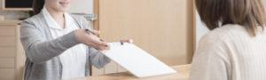 大曽根の内科・小児科・アレルギー科「オズモール内科クリニック:診療時間アクセス」