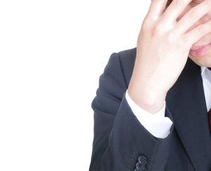 大曽根の内科・小児科・アレルギー科「オズモール内科クリニック:ED(勃起不全)検診」