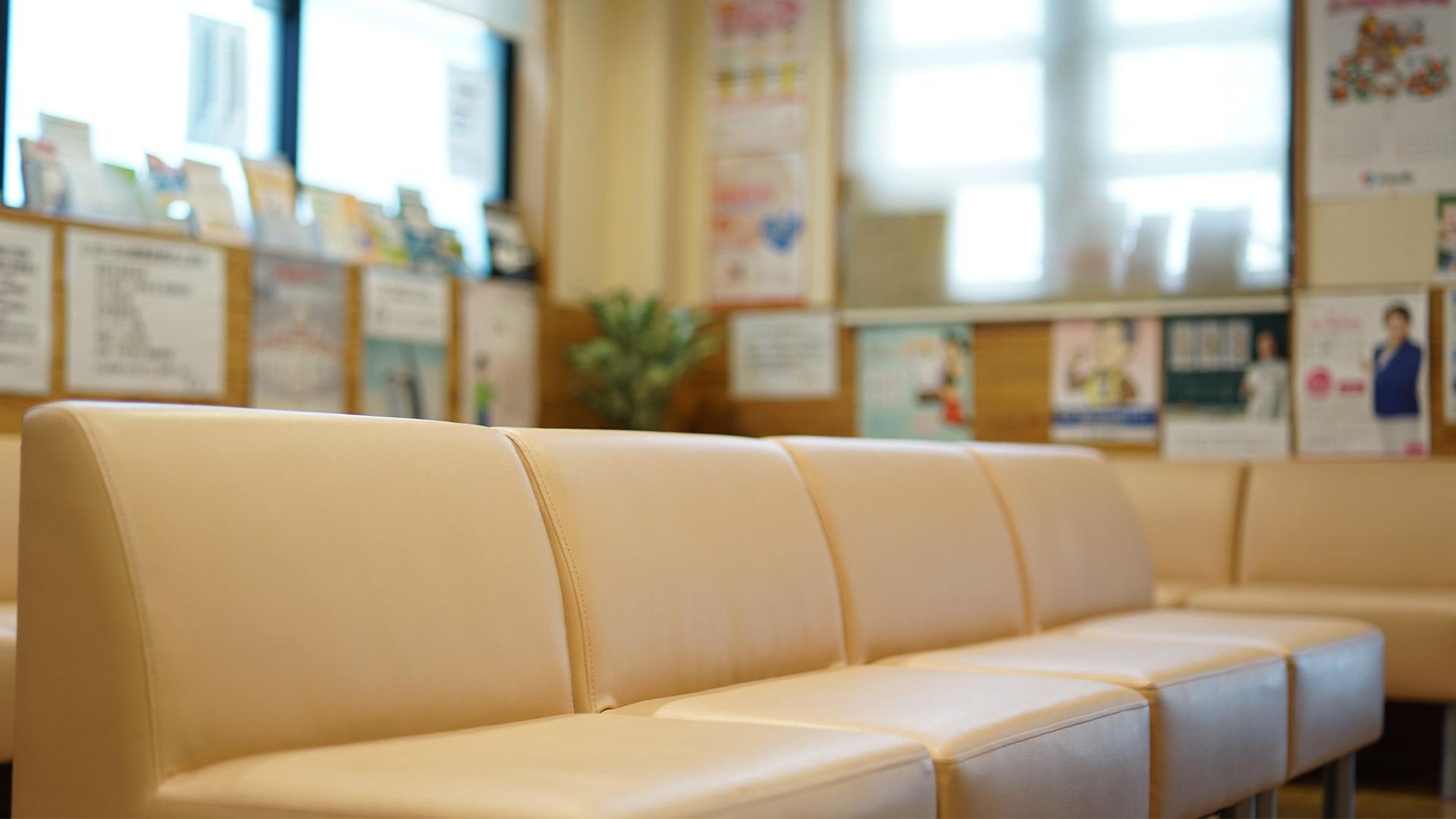 大曽根の内科・小児科・アレルギー科「オズモール内科クリニック:待合室」
